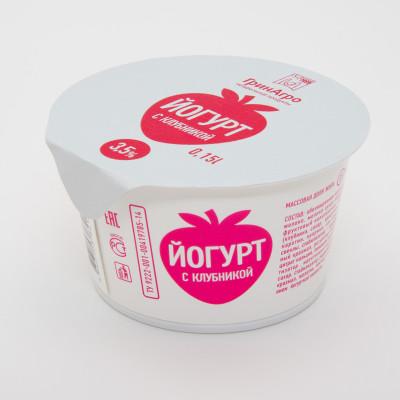 Десертный йогурт с клубникой
