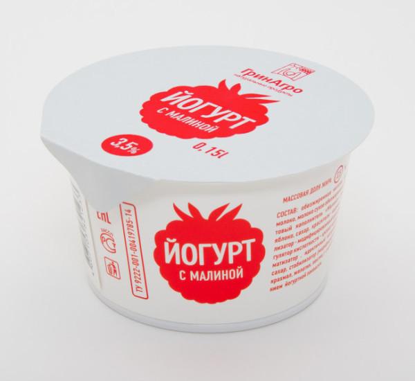 Десертный йогурт с малиной