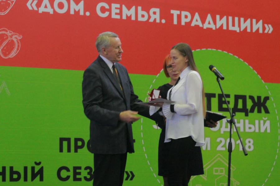 Компания «ГринАгро» привезла из Хабаровска золотые медали