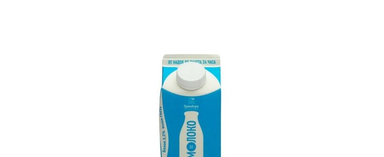 Молоко 3,2 %