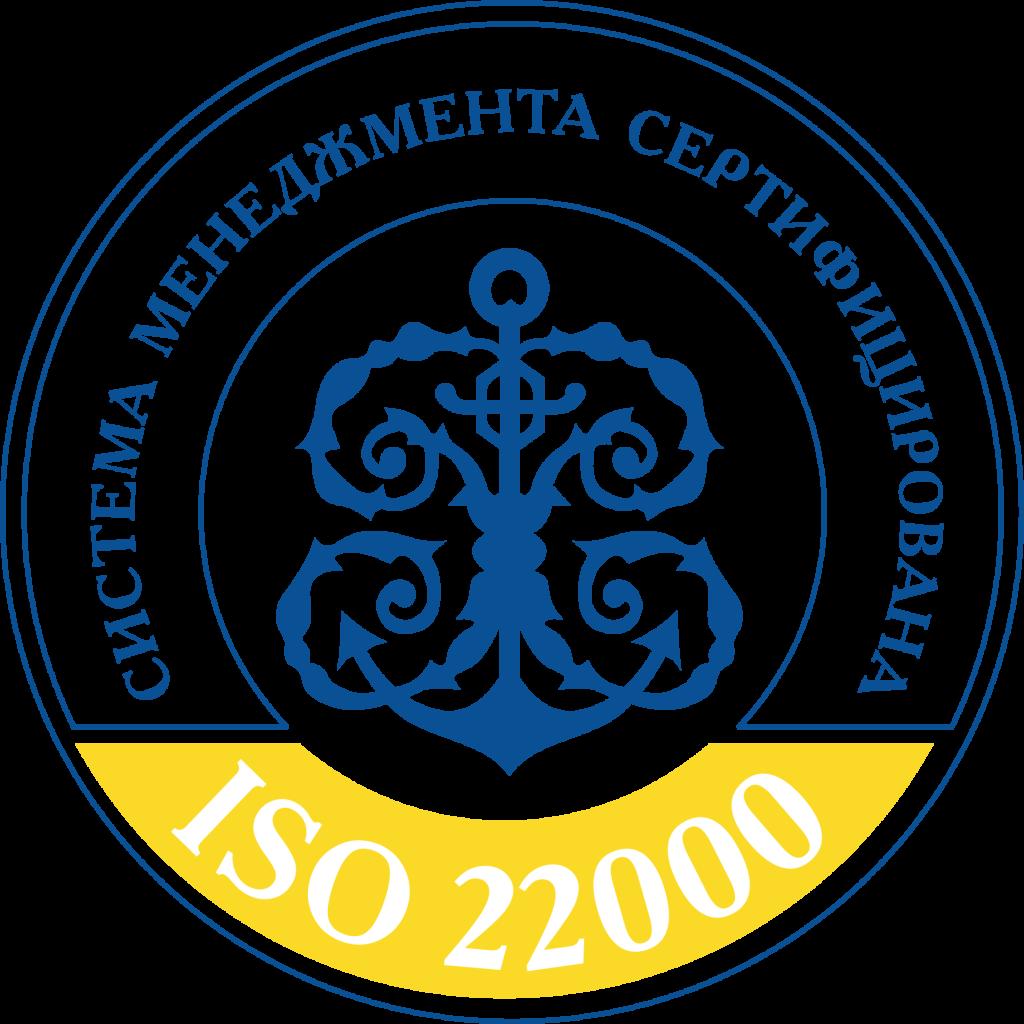 ISO 22000_rus